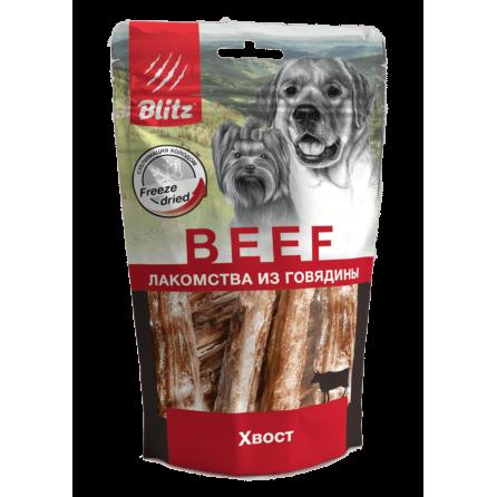 BLITZ сублимированное лакомство для собак «ХВОСТ» (100 гр)