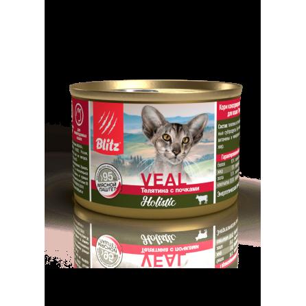 Blitz Holistic «Телятина с почками» мясной паштет — влажный корм для взрослых кошек (200г)