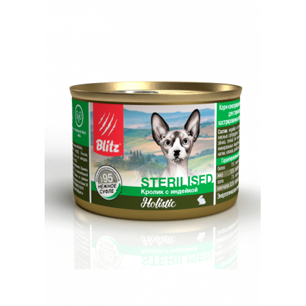 Blitz Holistic «Кролик с индейкой» нежное суфле — влажный корм для стерилизованных кошек (200г)