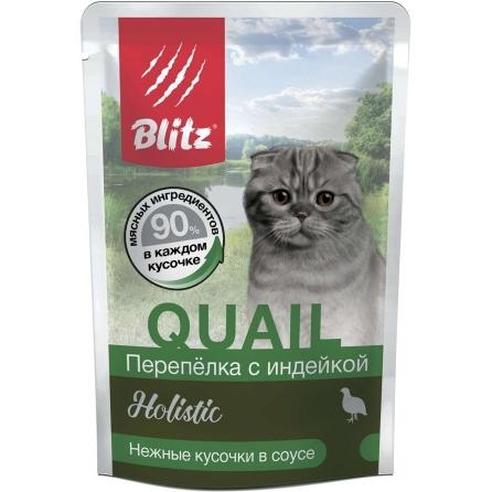 Blitz Holistic «Перепёлка с индейкой» нежные кусочки в соусе – влажный корм для взрослых кошек (85г)